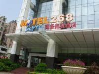 motel-268-shenzhen-huanggang