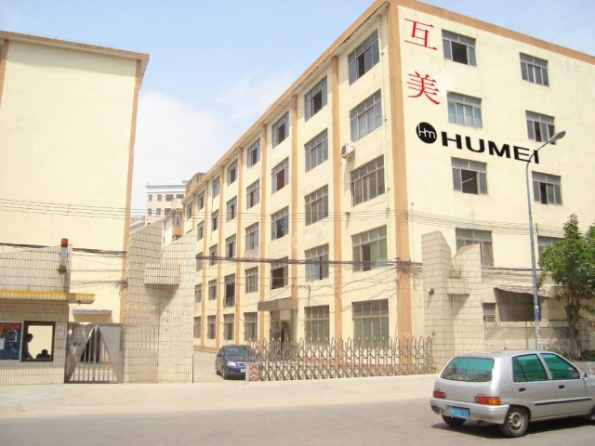 Shenzhen_Humei_Electronics_Factory
